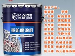 滁州环氧地面油漆生产厂家