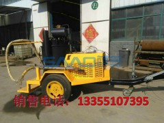 200L沥青灌缝机价格 混凝土路面200L沥青灌缝机