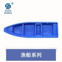 重庆塑料制品厂家直销大型塑料渔船、观光塑料船