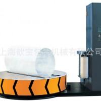 上海歆宝 圆筒式缠绕机 二次元缠绕膜包装机 裹膜机 裹包机