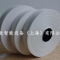 上海特歆 覆膜束带纸 白色纸带 3公分宽纸带