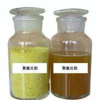 优质水处理药剂聚合氯化铝山东淄博