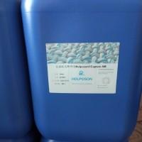 纺织品抗菌防霉整理剂  防霉加工剂
