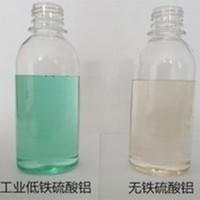 优质水处理药剂液体硫酸铝山东淄博