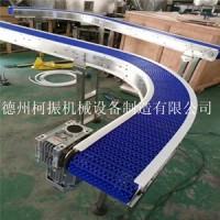 直销不锈钢链板式输送机 带式转弯输送机