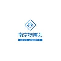 2021南京物博会