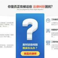 武汉房产律师电话,专业房产律师就找武汉雷兵律师经验丰富胜率高