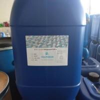 银离子抗菌剂  羽绒抗菌整理剂