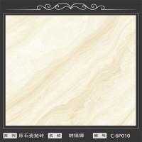 只发工地 厂家直销 福仕康陶瓷 奥西亚陶瓷 防滑 工程瓷砖