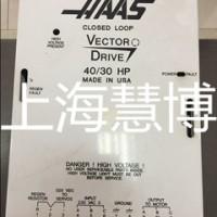 haas哈斯系统报警123维修售后点