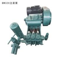 小型衡探泥浆泵缸径 加固大坝BW450/5柴动泥浆泵