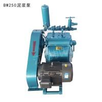 柴动泥浆泵额定压力 加固井壁BW600/10石油泥浆泵