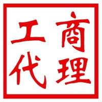 收购北京带广播电视节目制作许可公司的流程