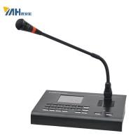 高速公路IP网络广播对讲桌面式一键对讲话筒
