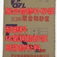 供应奥泰利聚合物砂浆全国多省多仓发货