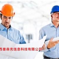 2021年陕西省职称是应该单位评还是找人社局评