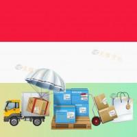 印尼出口货运广东至曜货运提供上门提货拼箱运输
