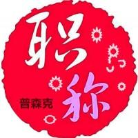 咨询2021年陕西省工程师职称申报时间及条件通知