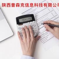你知道陕西省工程师职称代理评审申报时候要求多少继续教育学时