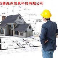 2O21年陕西省初级工程师职称代理评审申报的基本条件在这里